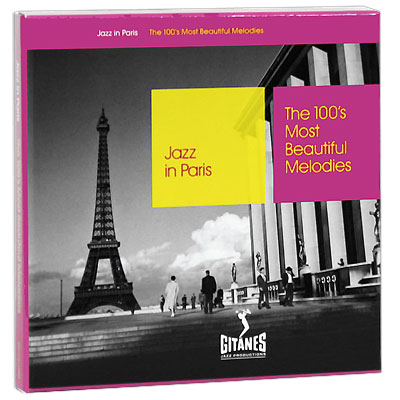 Jazz In Paris The 100's Most Beautiful Melodies (5 CD) Серия: Jazz In Paris инфо 4333a.